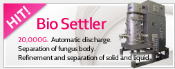 Bio Settler