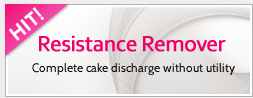 Resistance Remover